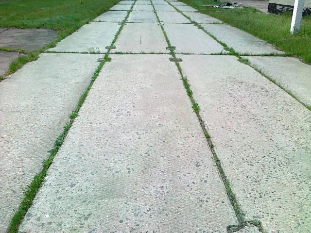 Дорожные плиты как один из видов дорожного покрытия